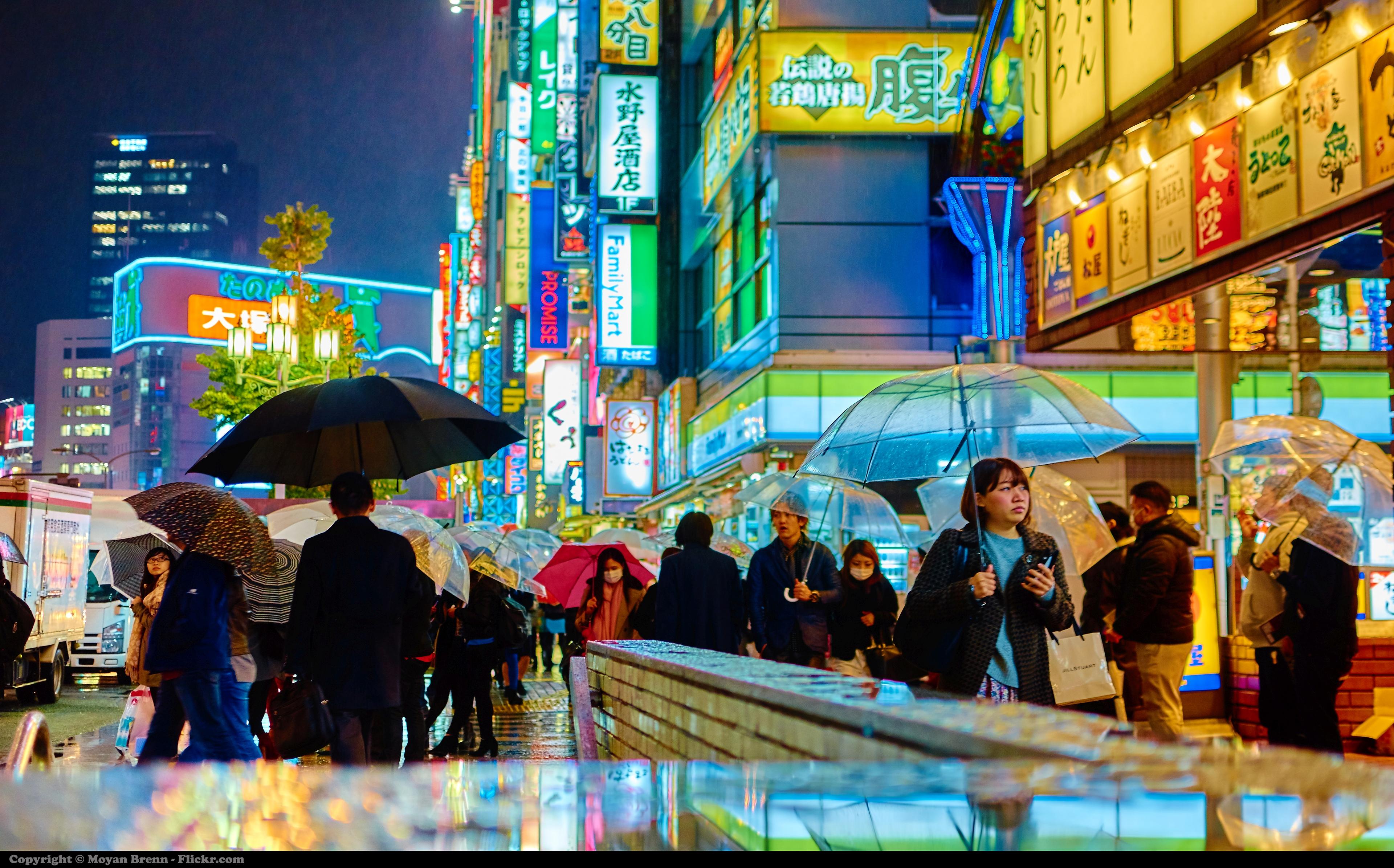 Feminism, Japan and Me