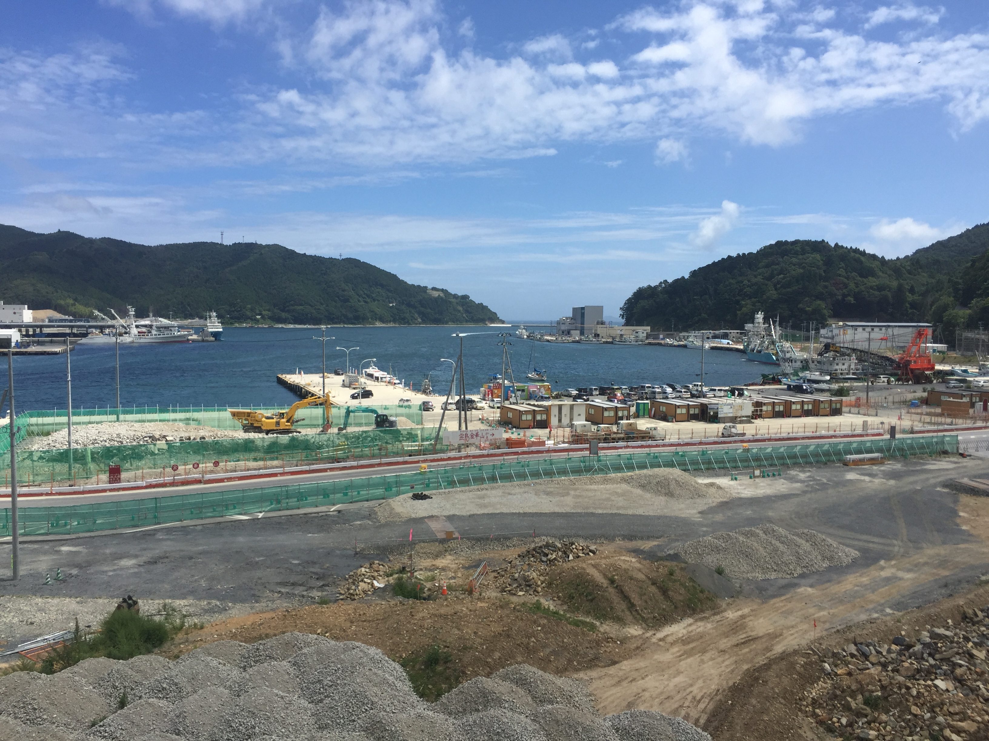 Resilience in Japan: Reflections from Onagawa