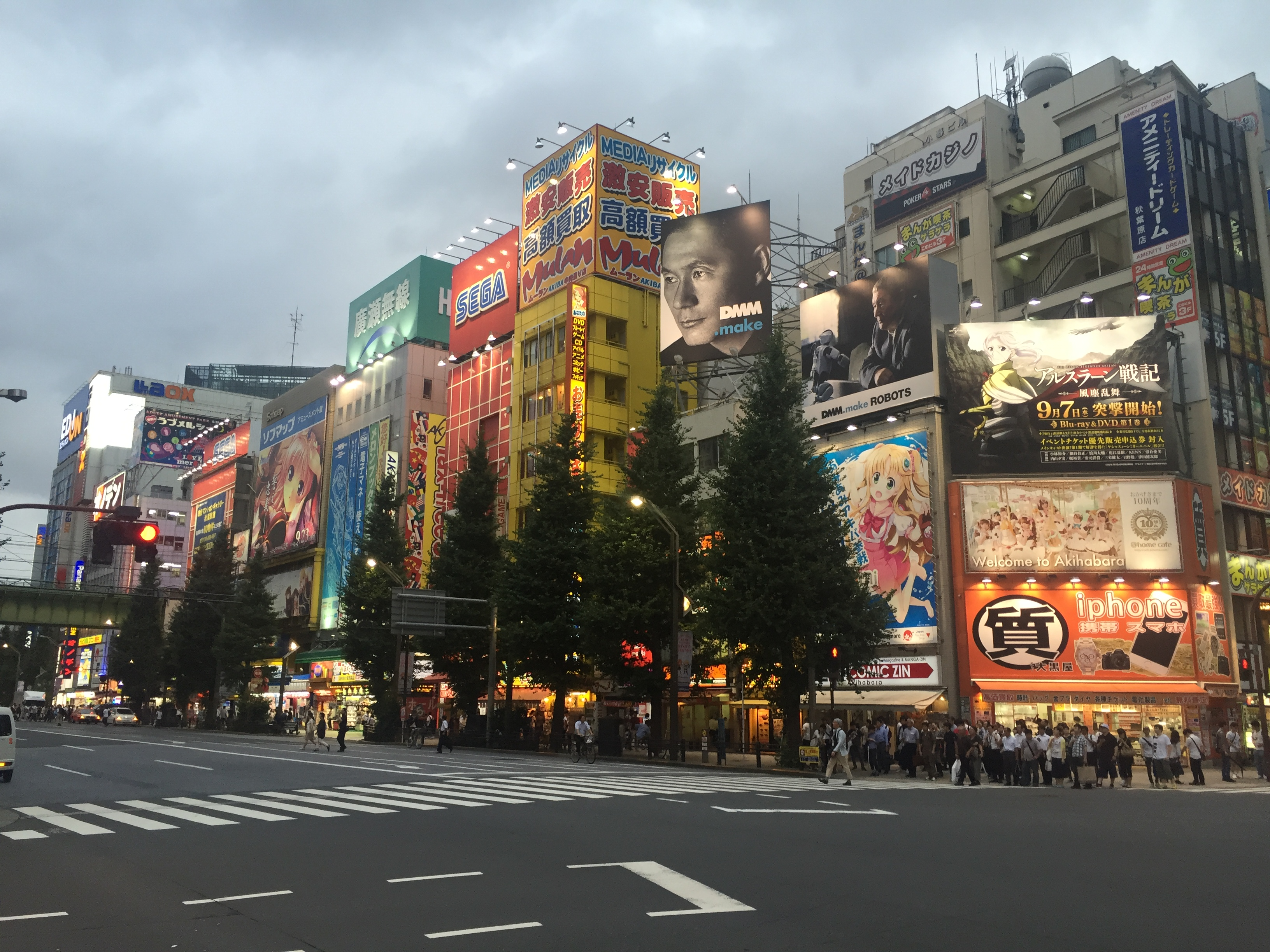 Japanophilia, Japanophobia: Considering the Experience of Cultural Difference in Japan