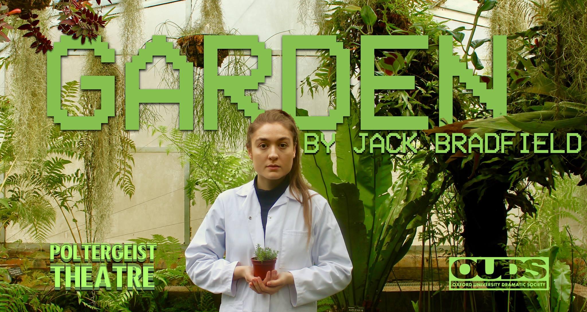 'Garden': A Cerebral Piece With A Very Human Heart