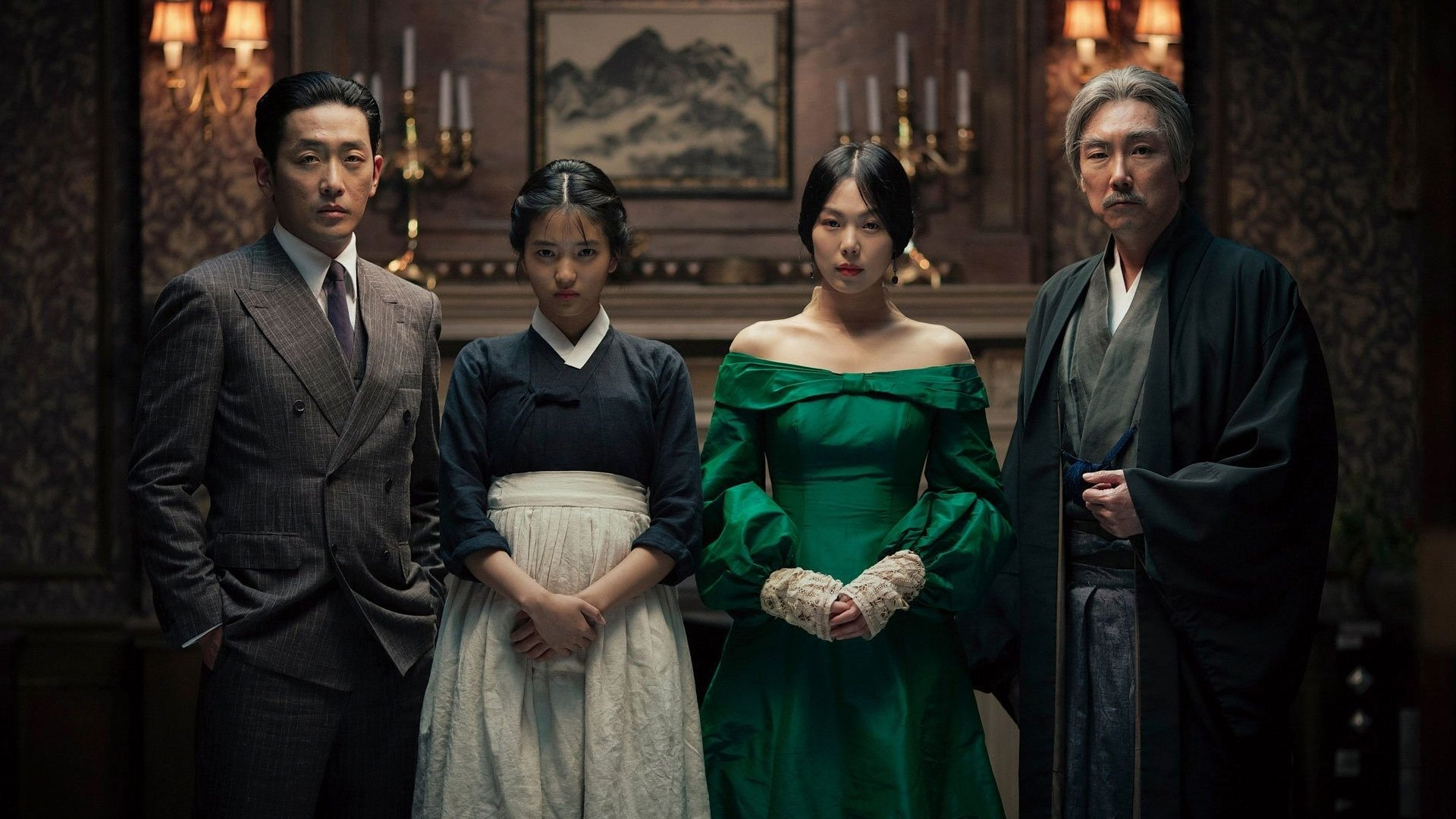 Touching power: The Handmaiden