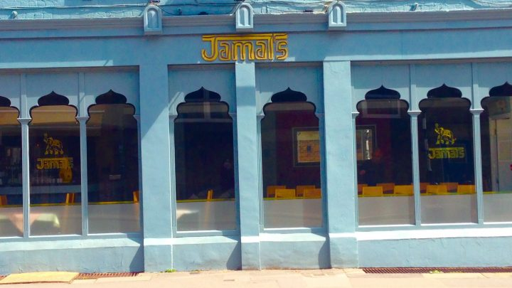 The quest for curry, part 2: Jamal's